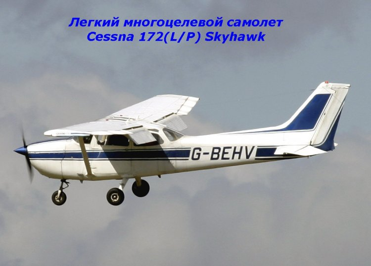Cessna 75 Citation X - Уголок неба