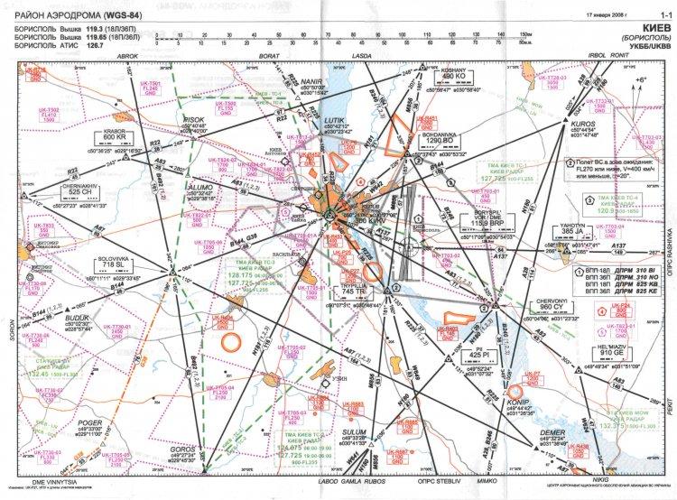 Разрешил модератор.  Автор.  39 файлов.  Прислал.  Набор карт некоторых аэродромов Украины.