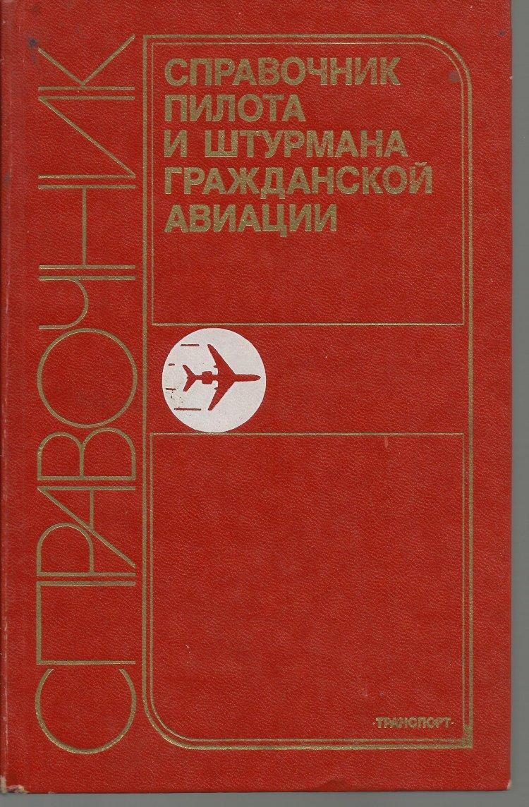англо русский словарь марасанов pdf