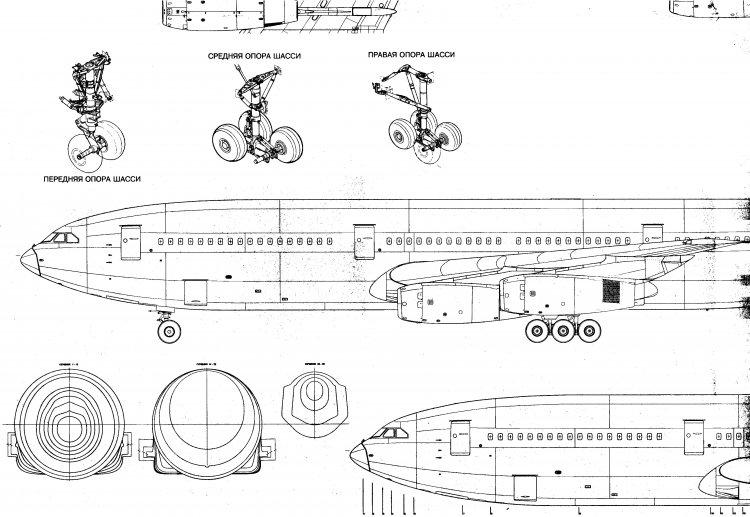 чертежи самолёта Ил-86.