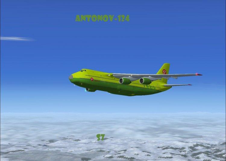 пассажирский Ан-124.