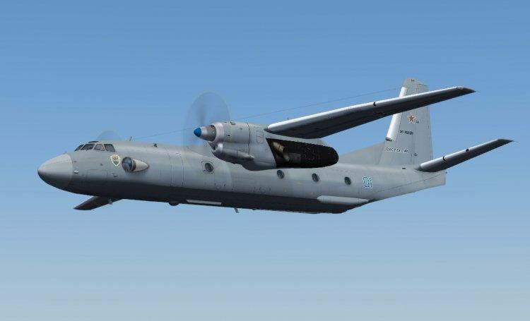 Новая версия семейства Ан-26,