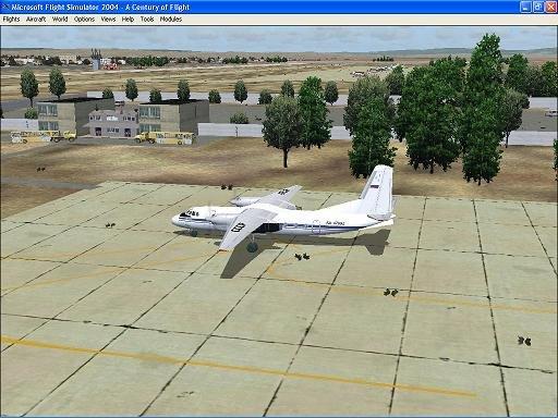 Скриншот 3, Аэропорт г.