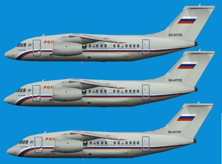 Ан-148-100В Россия