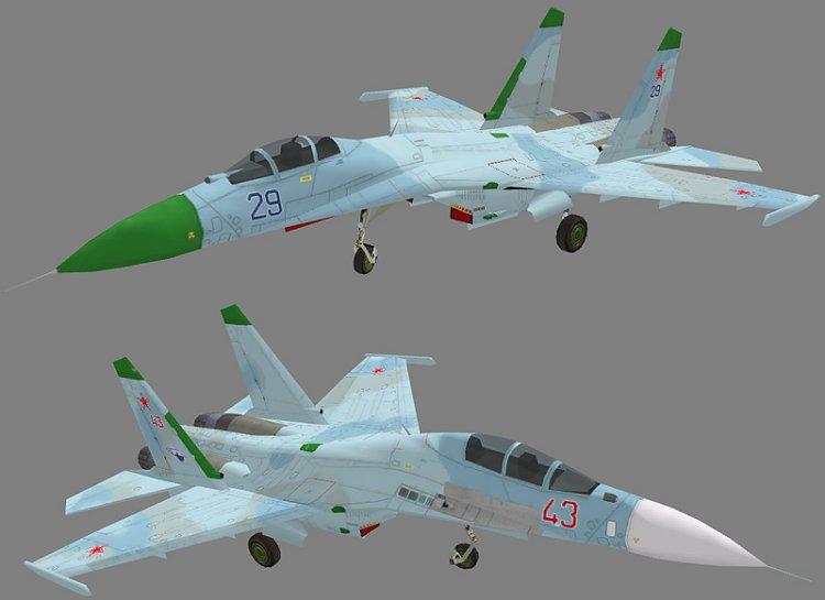 Текстуры Су-27/Су-27УБ ВВС