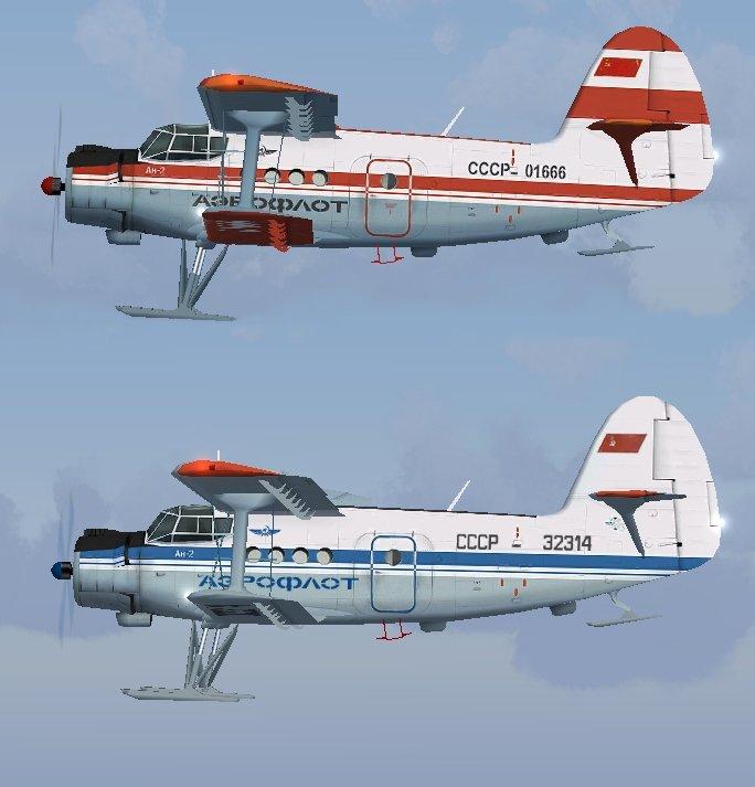 Ан-2 ПАНХ и ДОСААФ будут чуть