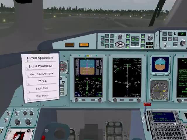X-plane 9 инструкция - фото 10
