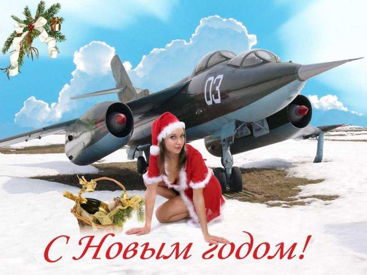 """Песня """"Як-28"""" Валерия Полякова"""