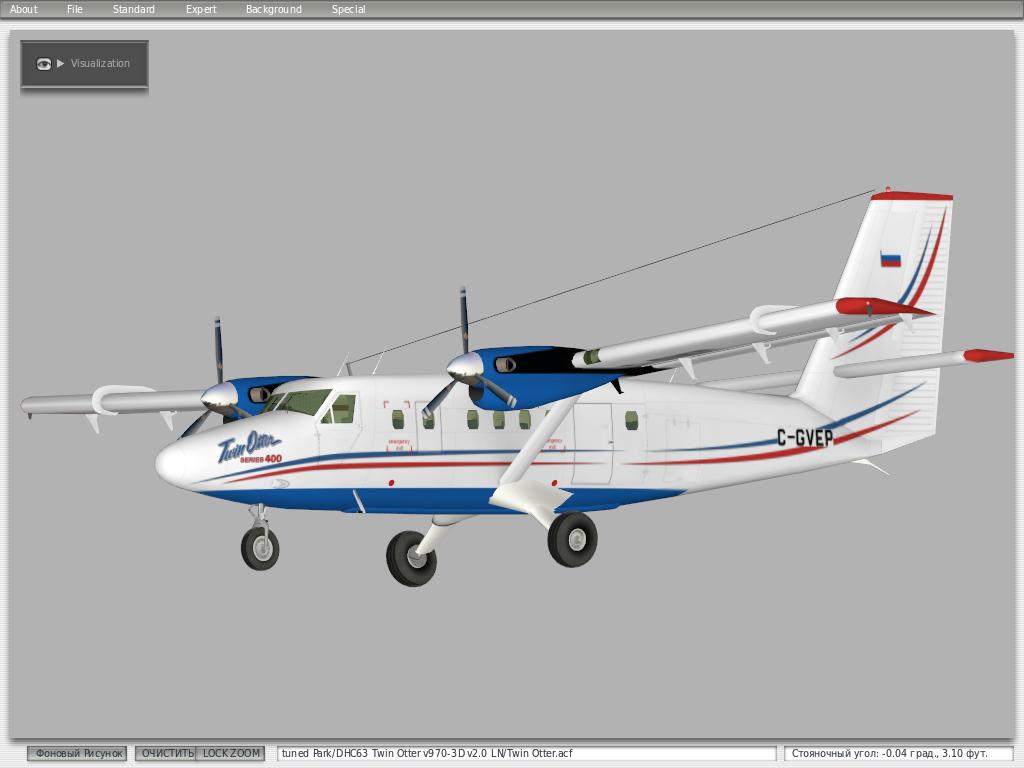 Plane-Maker+2014-02-28+20-42-34-85.png