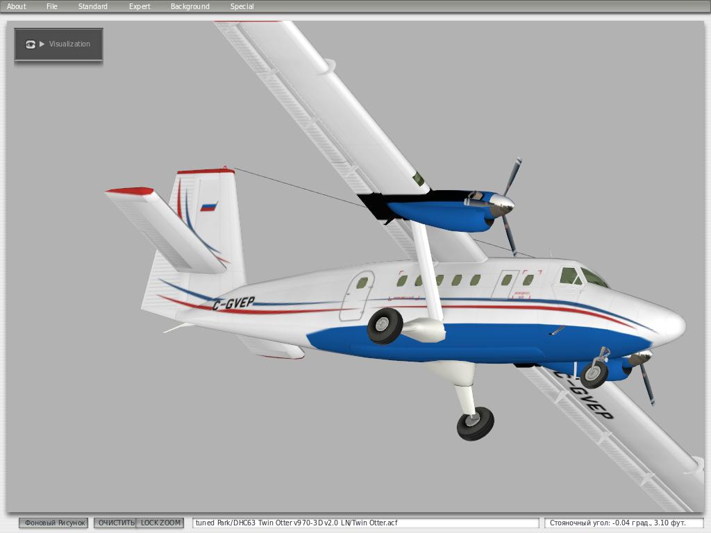Plane-Maker+2014-02-28+20-43-09-12.png
