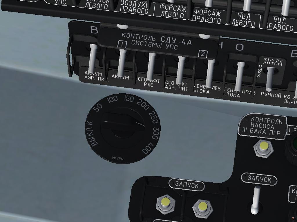 Su-15-Radioalimeter-Switch.png