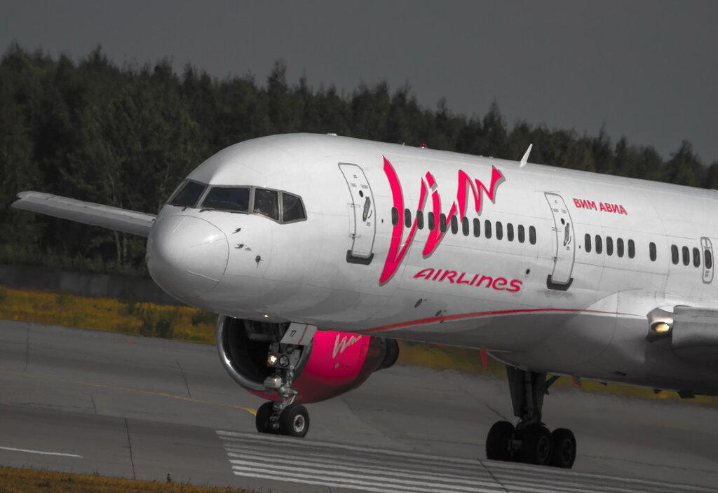 Самолеты вим авиа фото салона боинг
