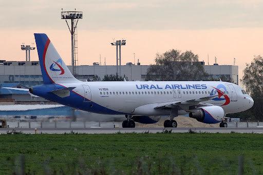 VQ-BDM-Ural-1024.jpg