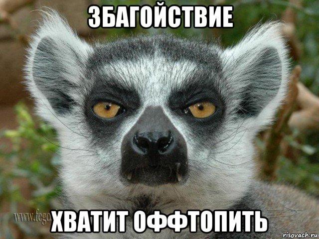 uzbagoysya_72161190_orig_.jpg