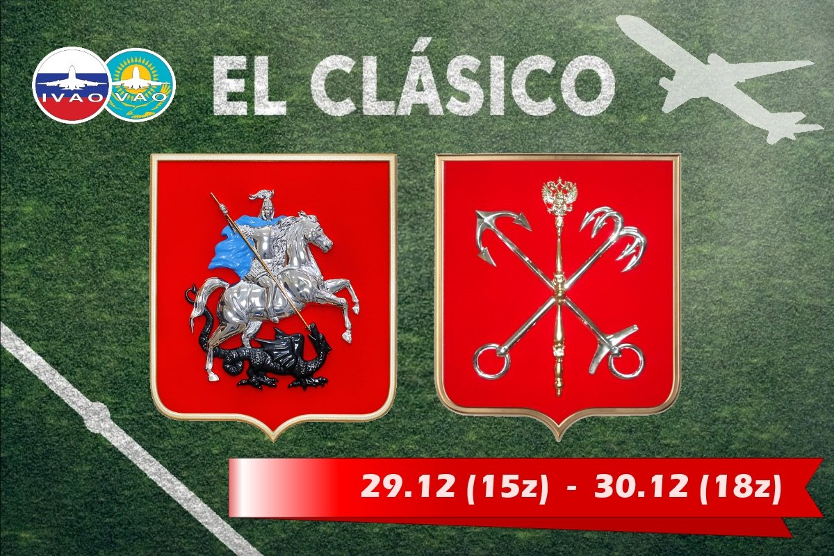 ElClasico.jpg