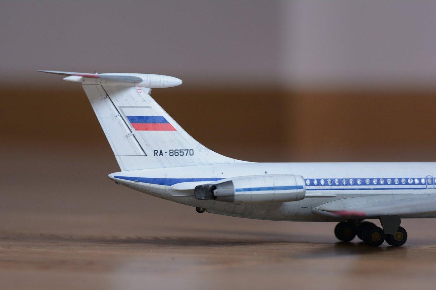DC1_7956.jpg