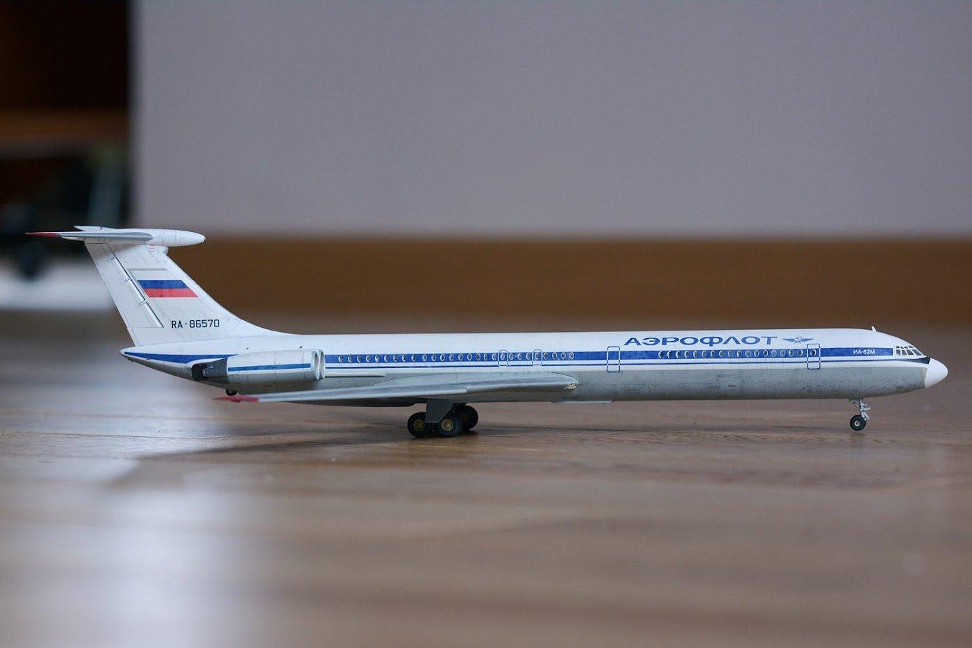 DC1_7952.jpg