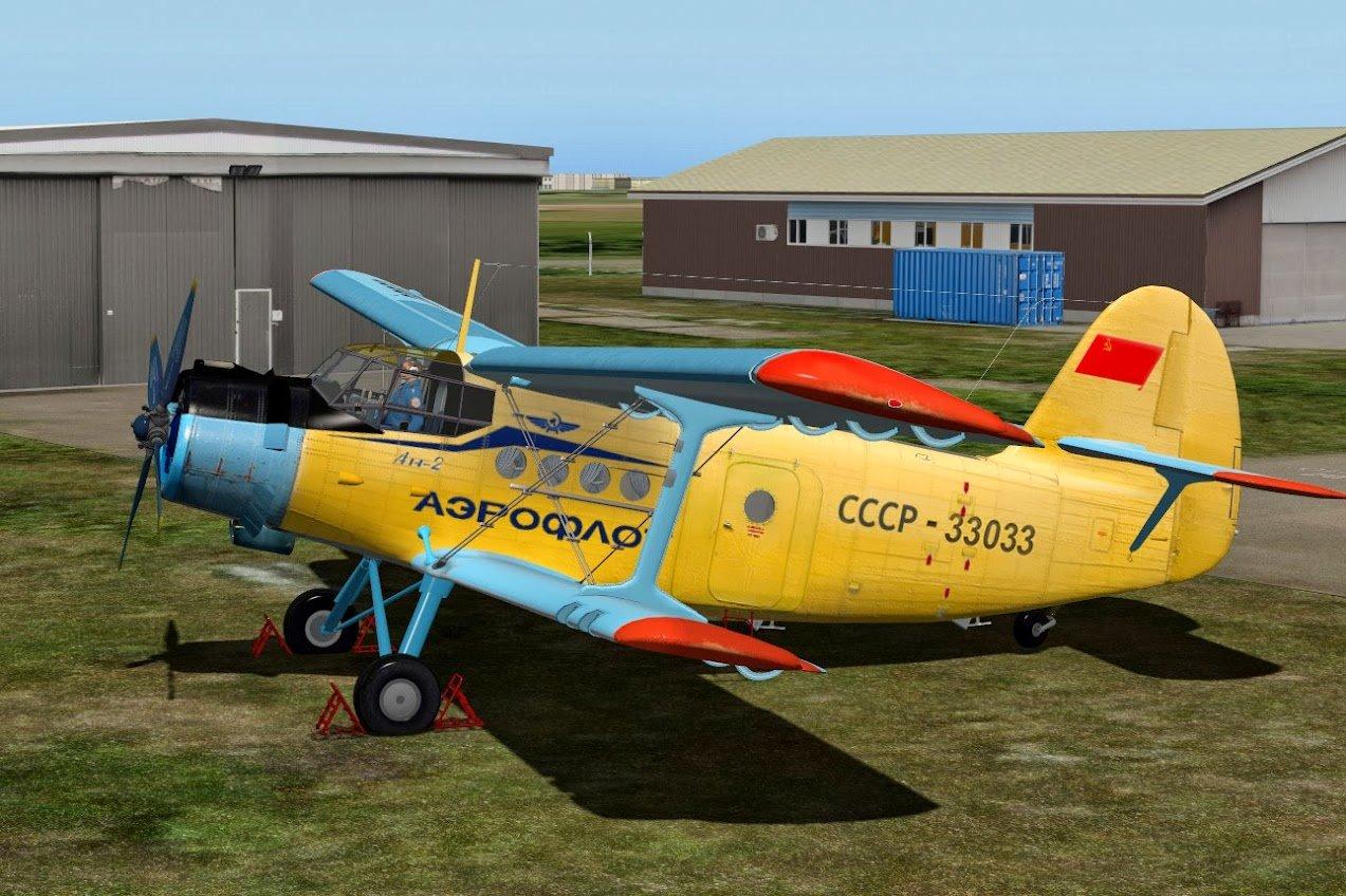 An-2-REyes-v110_5.jpg