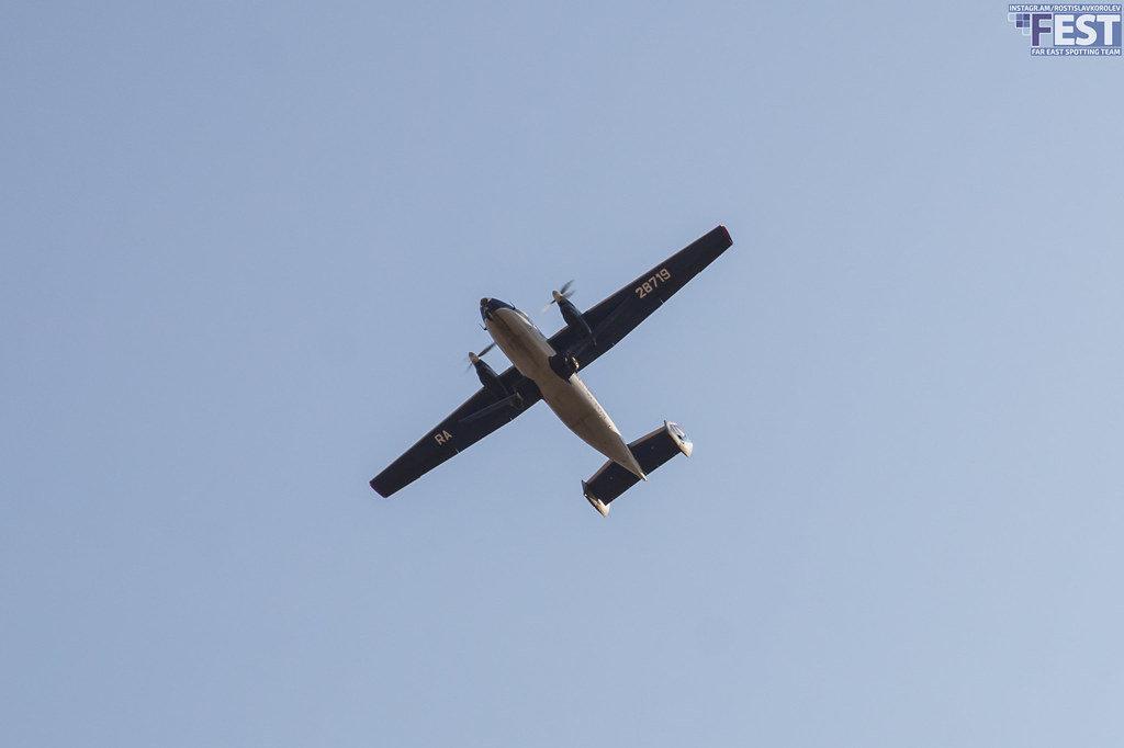 AN28 RA-28719 GDX-Kubaka