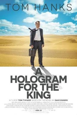 A_Hologram_for_the_King_poster.jpg