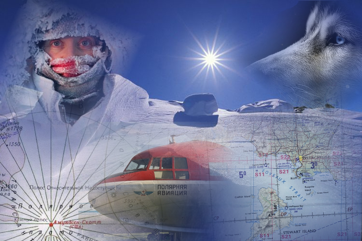 Банер для Арктических полётов