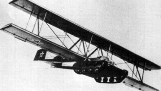 А-40 («Летающий танк», «Крылья танка»).