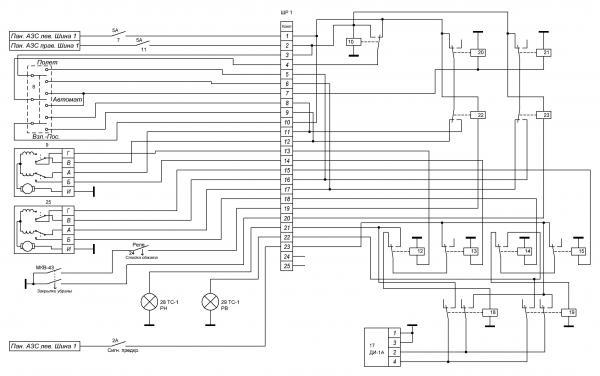 Схема включения и сигнализации