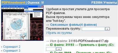 post-7660-0-06453800-1389209912.jpg