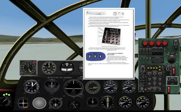 post-7660-0-68125200-1389210731_thumb.jpg