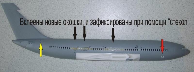 Вот так, Айк будет рассказывать про А380, а мне наверное придется по Ил 96-300, Ну давайте вместе сделаем 2 само л е.