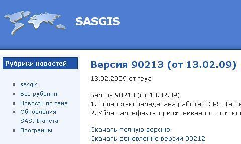 post-12933-1234651762_thumb.jpg