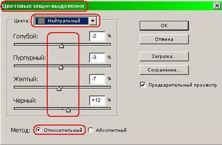 post-12933-1235151444_thumb.jpg