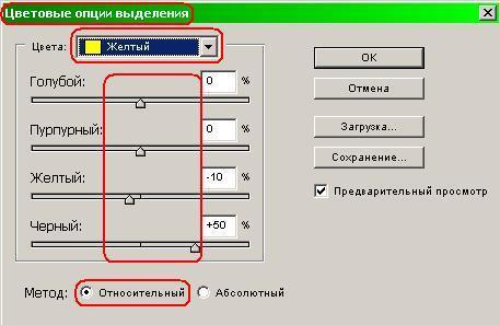 post-12933-1235151468_thumb.jpg