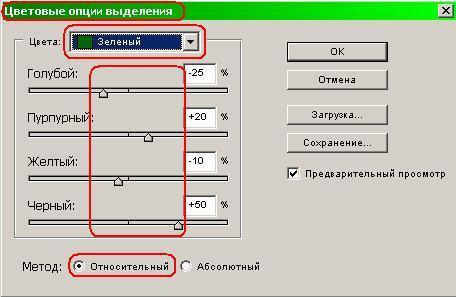 post-12933-1235151492_thumb.jpg
