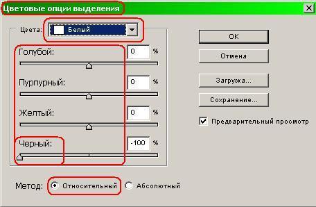 post-12933-1235151516_thumb.jpg