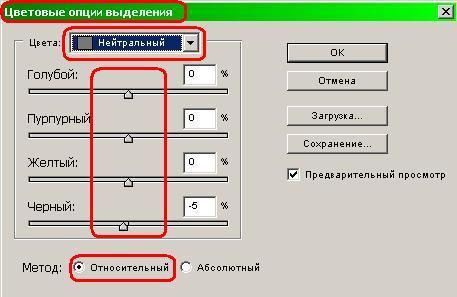 post-12933-1235166214_thumb.jpg