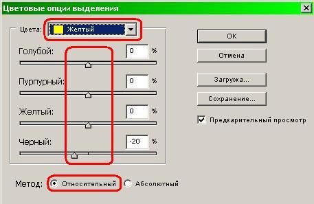 post-12933-1235166226_thumb.jpg