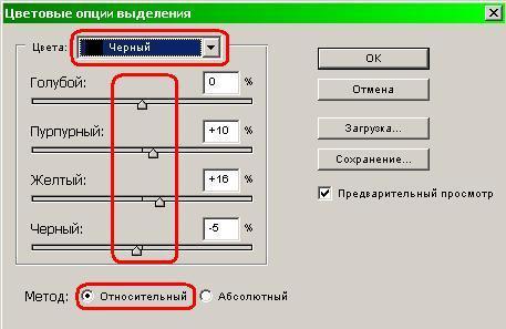 post-12933-1235166245_thumb.jpg
