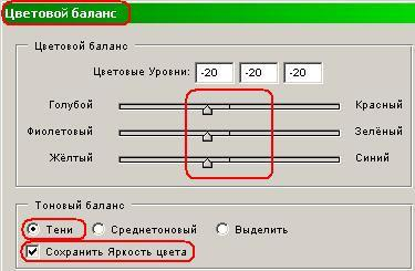post-12933-1235169925_thumb.jpg