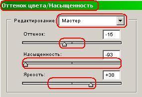 post-12933-1235202825_thumb.jpg