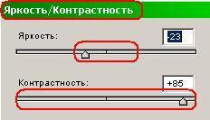 post-12933-1235202859_thumb.jpg