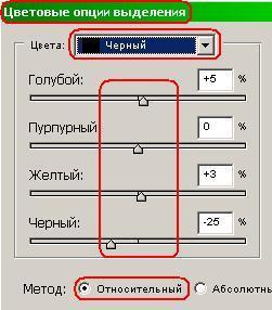 post-12933-1235202872_thumb.jpg