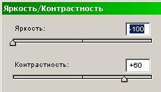 post-12933-1235215130_thumb.jpg