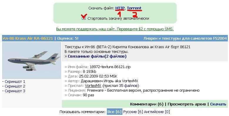 post-19271-1235630271_thumb.jpg