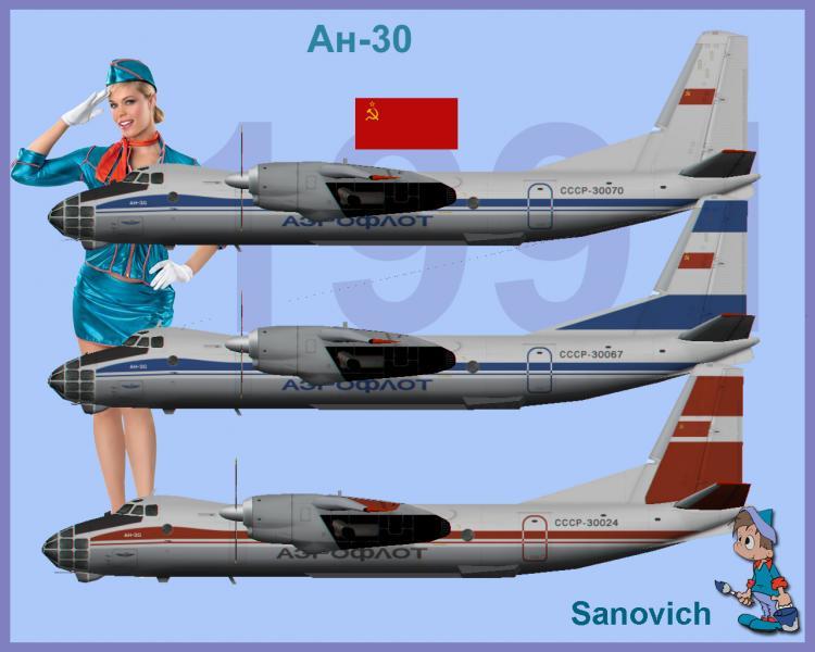 An_30.jpg