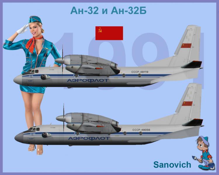 An_32.jpg