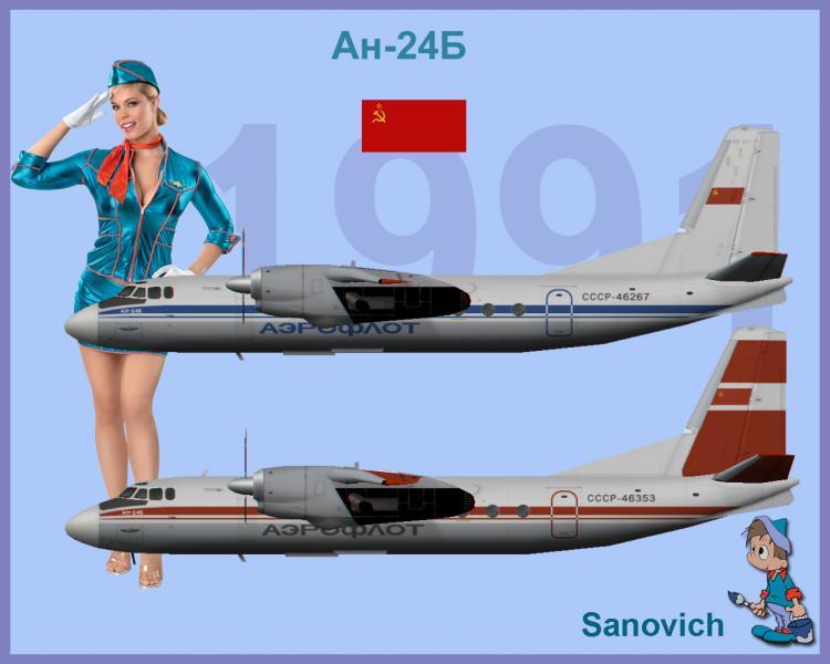An_24B.jpg