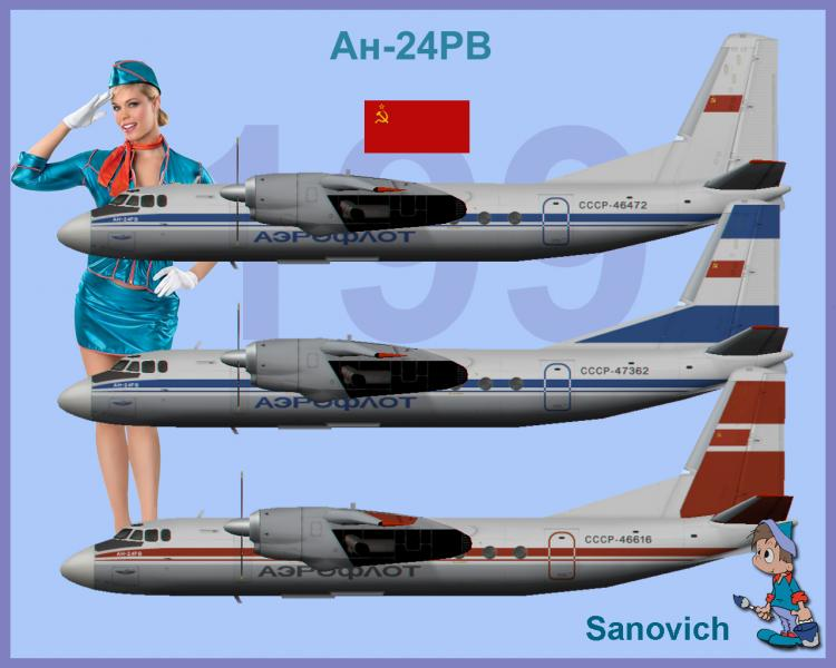 An_24RV.jpg