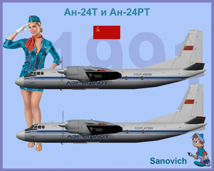 An_24T.jpg