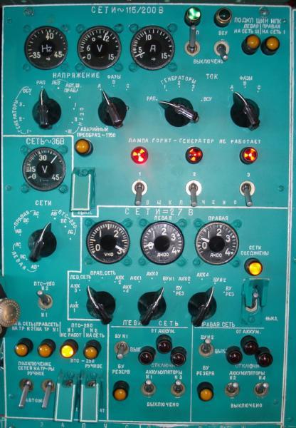 post-8250-0-95528100-1330262316_thumb.jpg